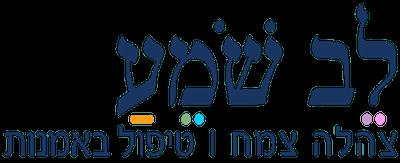 listening-heart Logo